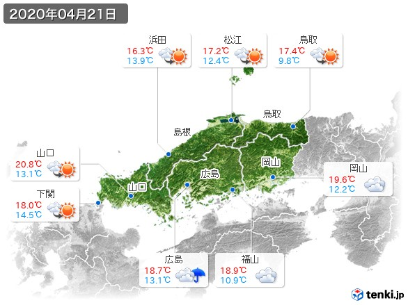 中国地方(2020年04月21日の天気
