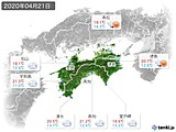 実況天気(2020年04月21日)