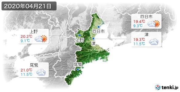 三重県(2020年04月21日の天気