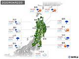 2020年04月22日の東北地方の実況天気