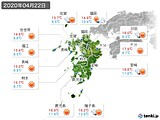 2020年04月22日の九州地方の実況天気