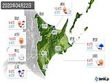 2020年04月22日の道東の実況天気