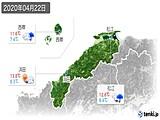 2020年04月22日の島根県の実況天気
