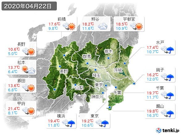 関東・甲信地方(2020年04月22日の天気