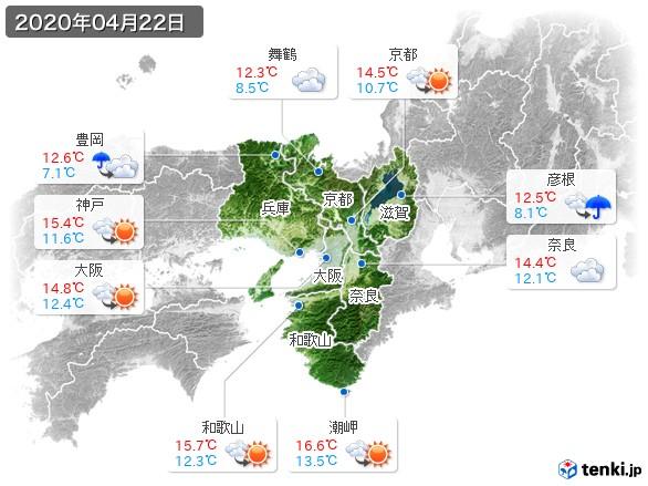近畿地方(2020年04月22日の天気