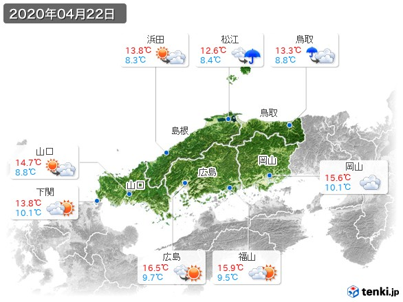 中国地方(2020年04月22日の天気