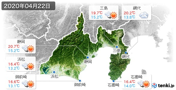 静岡県(2020年04月22日の天気