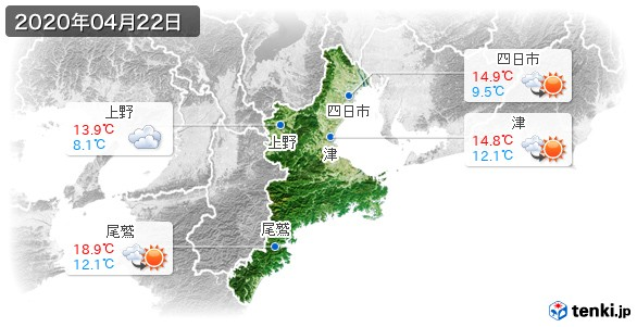 三重県(2020年04月22日の天気