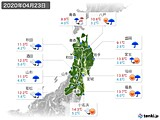 2020年04月23日の東北地方の実況天気