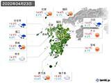 2020年04月23日の九州地方の実況天気