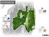 2020年04月23日の福島県の実況天気