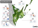 2020年04月23日の道東の実況天気