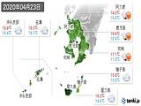 2020年04月23日の鹿児島県の実況天気
