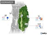 2020年04月23日の岩手県の実況天気