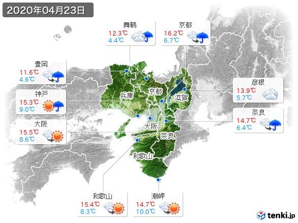 近畿地方(2020年04月23日の天気
