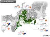 2020年04月24日の東海地方の実況天気