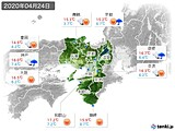 2020年04月24日の近畿地方の実況天気