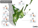 2020年04月24日の道東の実況天気
