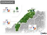 2020年04月24日の島根県の実況天気