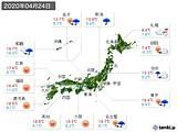 2020年04月24日の実況天気