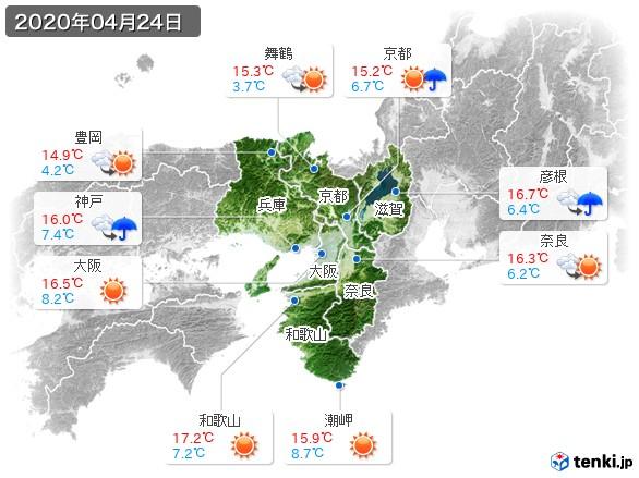 近畿地方(2020年04月24日の天気