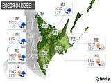 2020年04月25日の道東の実況天気