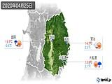 2020年04月25日の岩手県の実況天気