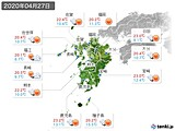 2020年04月27日の九州地方の実況天気