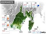 2020年04月27日の静岡県の実況天気