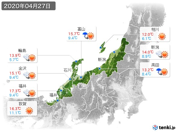 北陸地方(2020年04月27日の天気