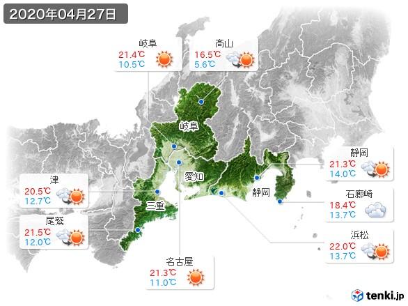 東海地方(2020年04月27日の天気