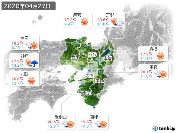 近畿地方(2020年04月27日の天気