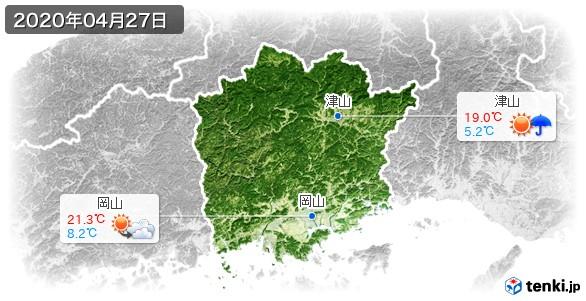 岡山県(2020年04月27日の天気