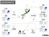 実況天気(2020年04月27日)