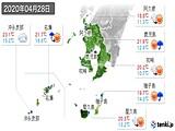 2020年04月28日の鹿児島県の実況天気