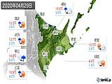 2020年04月29日の道東の実況天気