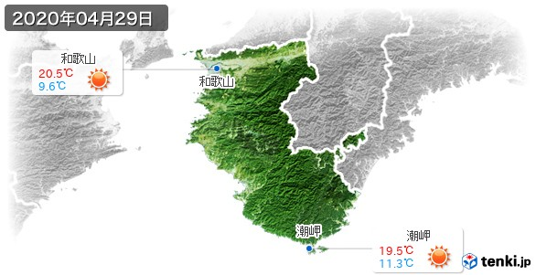 和歌山県(2020年04月29日の天気