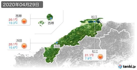島根県(2020年04月29日の天気