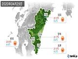 実況天気(2020年04月29日)