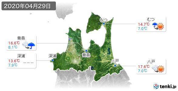 青森県(2020年04月29日の天気