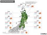 2020年04月30日の東北地方の実況天気