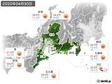 2020年04月30日の東海地方の実況天気