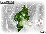 2020年04月30日の群馬県の実況天気