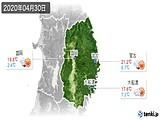 2020年04月30日の岩手県の実況天気