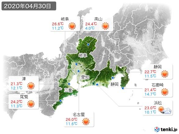 東海地方(2020年04月30日の天気