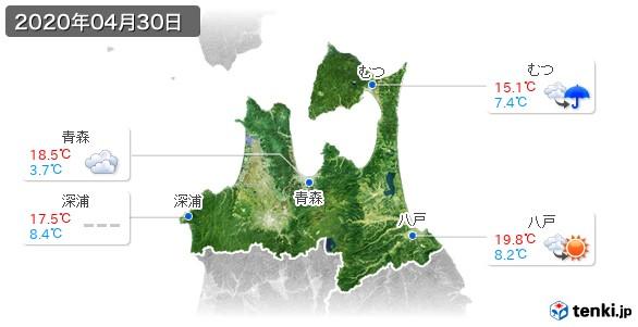 青森県(2020年04月30日の天気