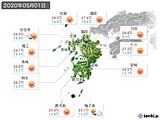 2020年05月01日の九州地方の実況天気