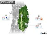 2020年05月01日の岩手県の実況天気