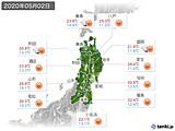 2020年05月02日の東北地方の実況天気