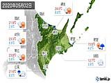 2020年05月02日の道東の実況天気